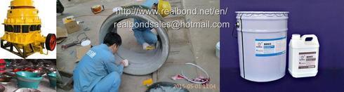 We supply and export BD65 crusher wear repair backing adhesi... via Jimmy Tan