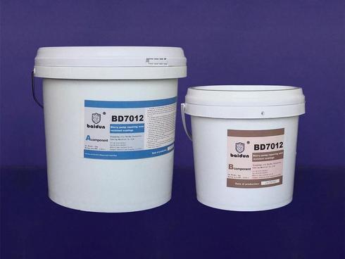 We supply and export BD7012 wear slurry pump surface repair ... via Jimmy Tan