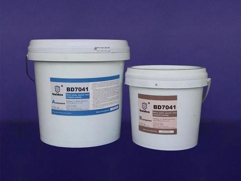 We supply and export BD7041/BD7043 repairing wear slurry pum... via Jimmy Tan