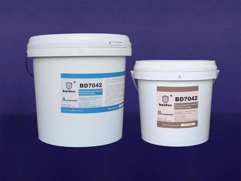 We supply and export BD7042/BD7044 slurry pump wear resistan... via Jimmy Tan