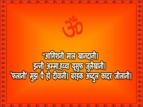 Strongest method of #VashikaranMantra is very useful for all... via Marriageproblem Solution