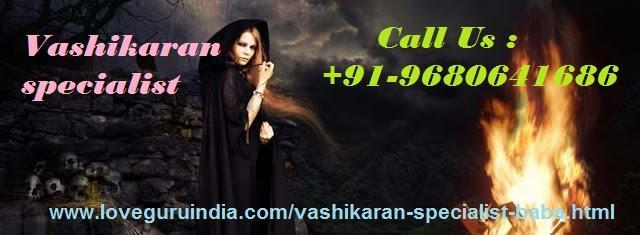 Vashikaran Specialist astrologer help you for resolve your a... via Love Guruindia