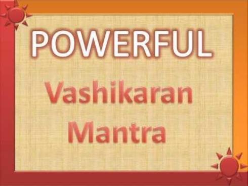 Moulana Irfan Haider ji serving the powerful Vashikaran mant... via Moulanairfan Haider