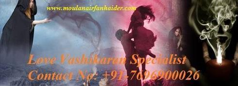 Get complete astrology tips for solve love issues by love va... via Moulanairfan Haider