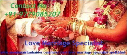 For any kinds of love marriage problem solution or suggestio... via Moulanairfan Haider