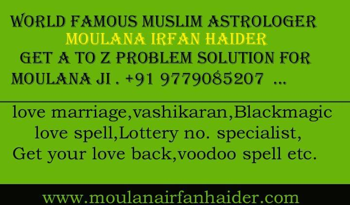 Get all kinds of problem solution by best astrologer moulana... via Moulanairfan Haider