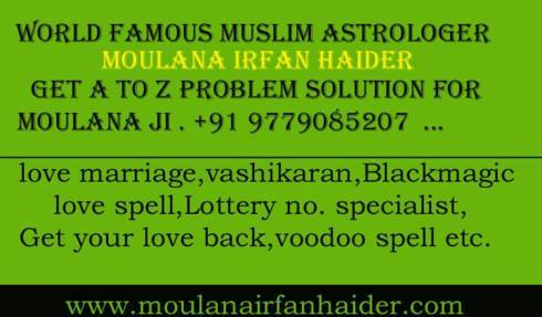 Get complete muslim astrology services and all kinds of prob... via Moulanairfan Haider