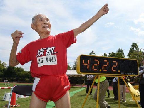 Miyazaki san still sprinting at 105! via Dr Yoriko Todd