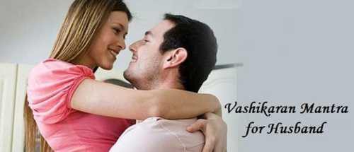 Get easy and effective Vashikaran mantra for husband to inte... via Aghori Baba