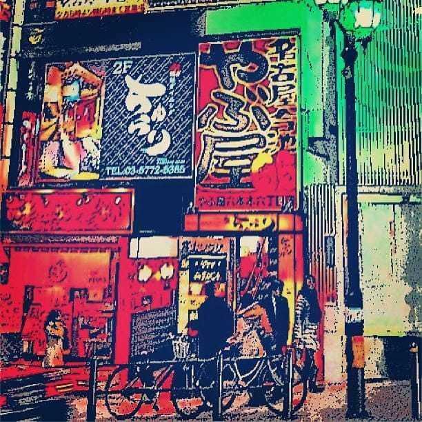 Dotonburi, Osaka via Michael Q Todd